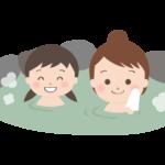 温泉に入っている親子のイラスト