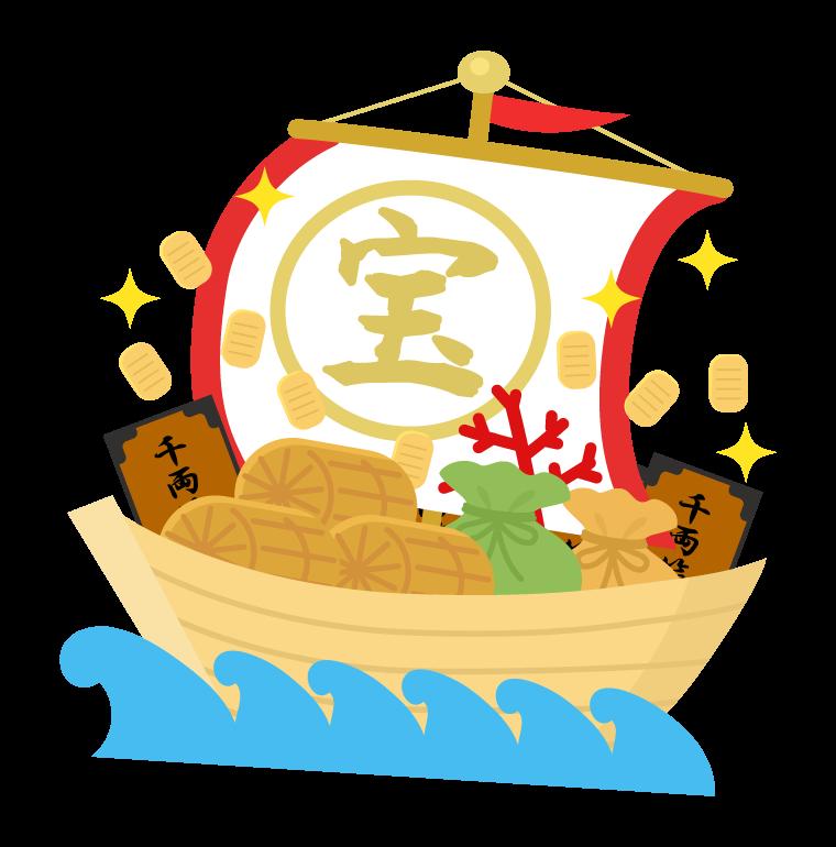 宝船のイラスト
