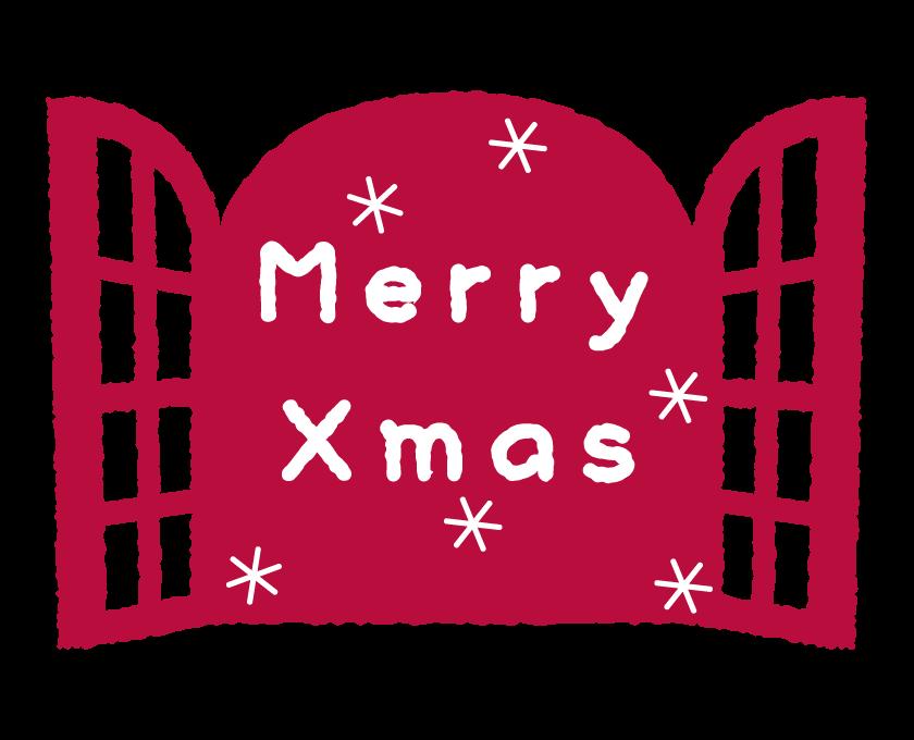 窓と「Merry Xmas」の文字のイラスト