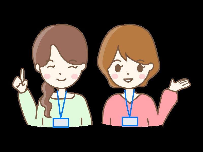 女性二人の案内係のイラスト