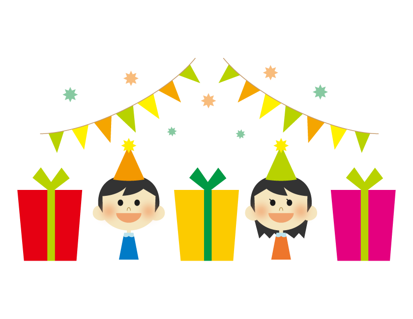子どもたちのパーティーやお誕生日会のイラスト