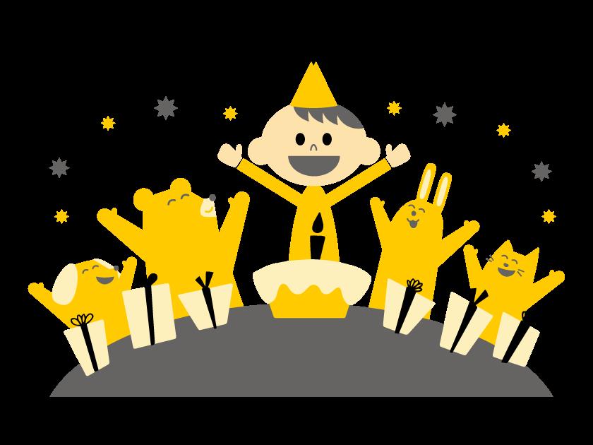 お誕生日会(男の子)のイラスト