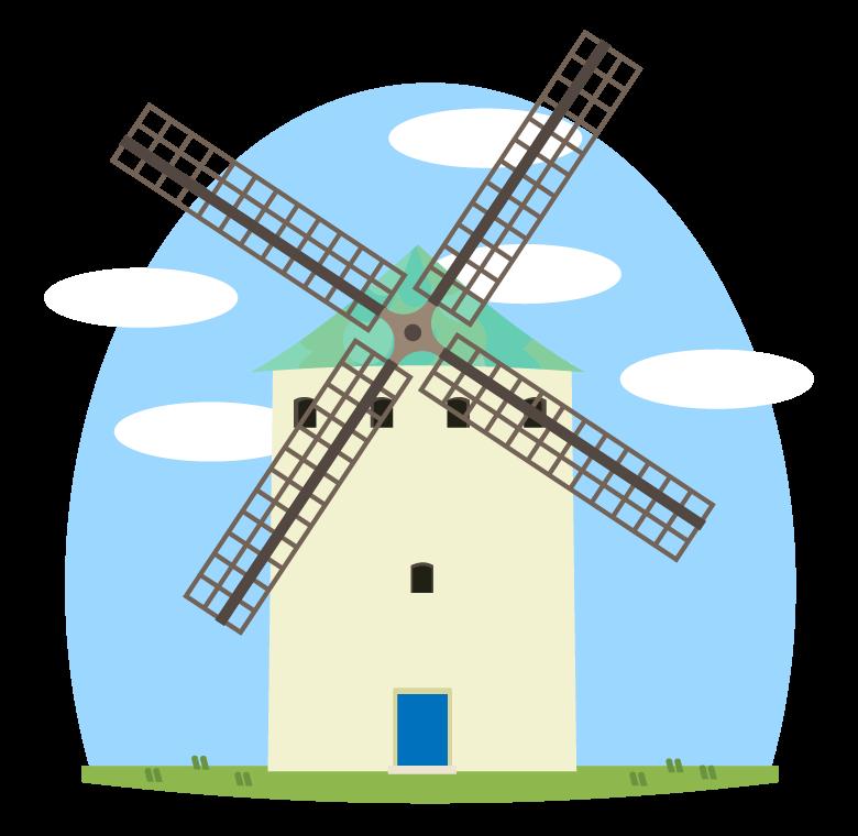 青空と風車のイラスト
