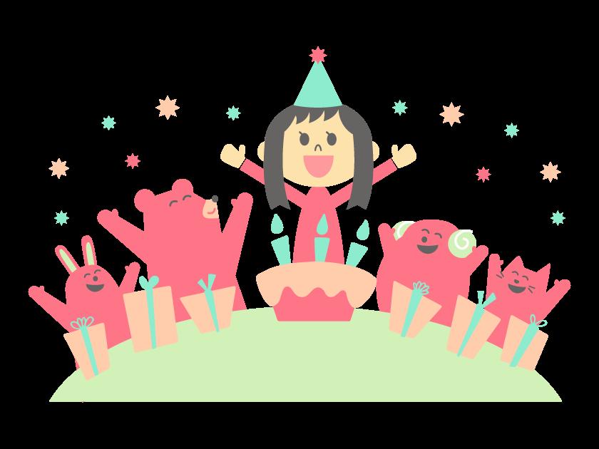 お誕生日会(女の子)のイラスト