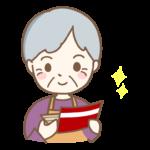 通帳を見て嬉しい表情のおばあちゃんのイラスト