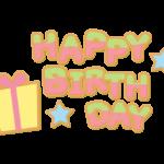 「HAPPY BIRTHDAY」の文字イラスト