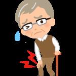 おじいさん(高齢者)の膝の痛みのイラスト