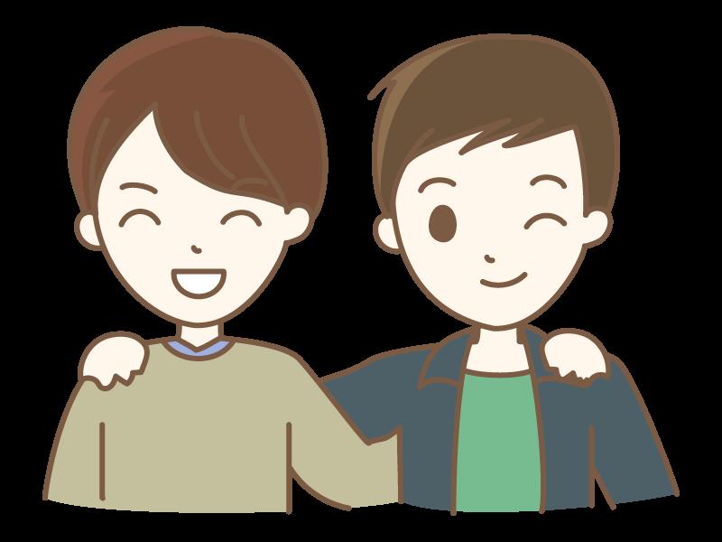 肩を組んでいる二人の男性のイラスト