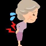 おばあさん(高齢者)の腰痛のイラスト