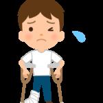 足にギプスをする男性のイラスト