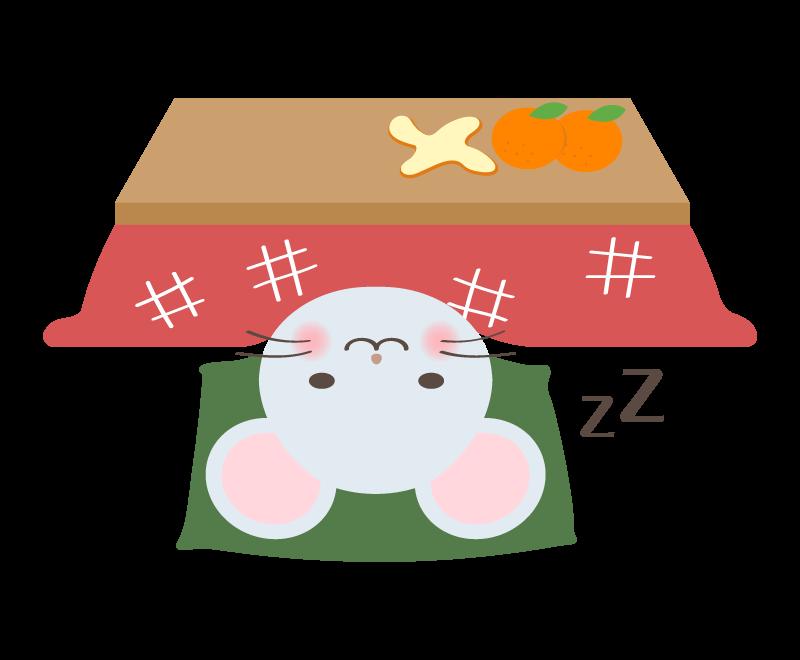 こたつで寝ているネズミのイラスト