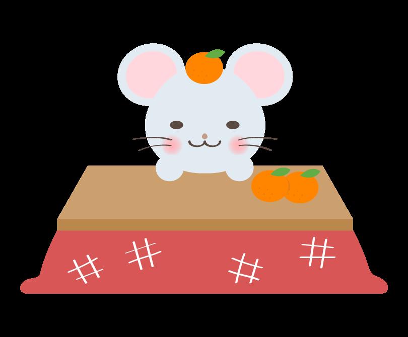 こたつとみかんとネズミのイラスト