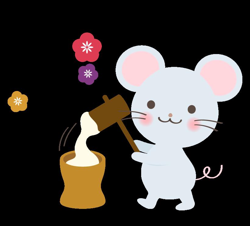 お餅つきをしているネズミのイラスト
