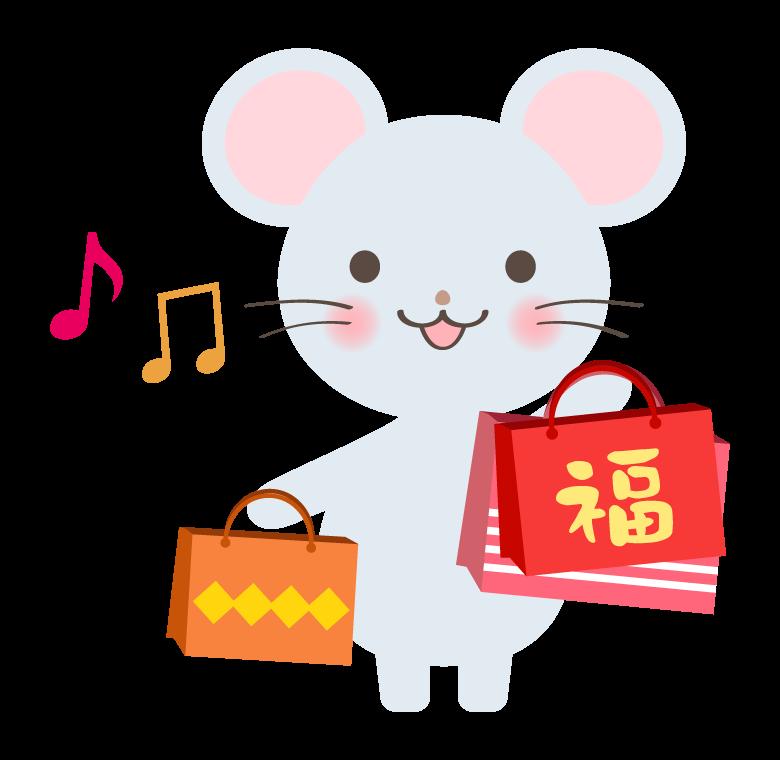 たくさんの福袋を持っているネズミのイラスト