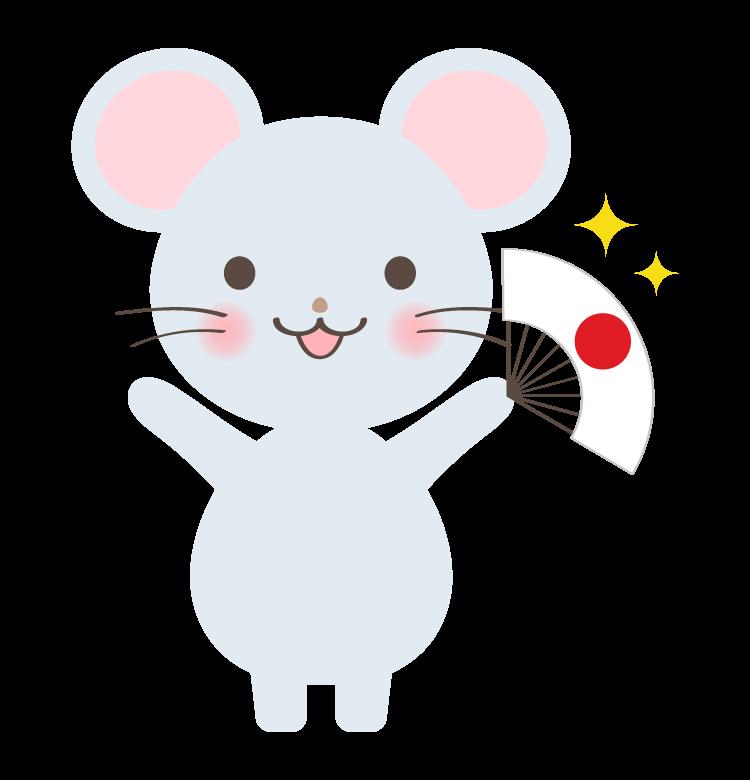 日の丸扇を持ったネズミのイラスト