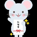 お年玉を持っているネズミのイラスト