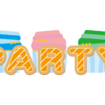 「PARTY」の文字イラスト