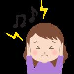 騒音などに耳を塞ぐ女性のイラスト