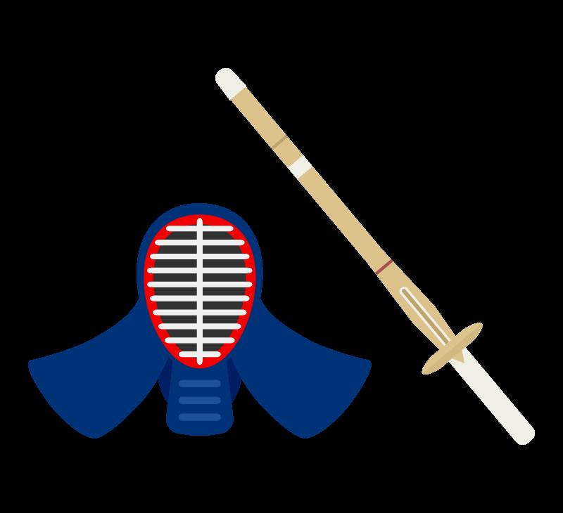 剣道の竹刀のイラスト