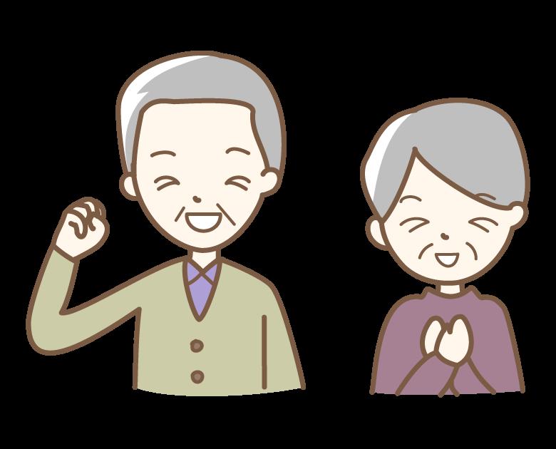 嬉しい表情の老夫婦(シニア)のイラスト