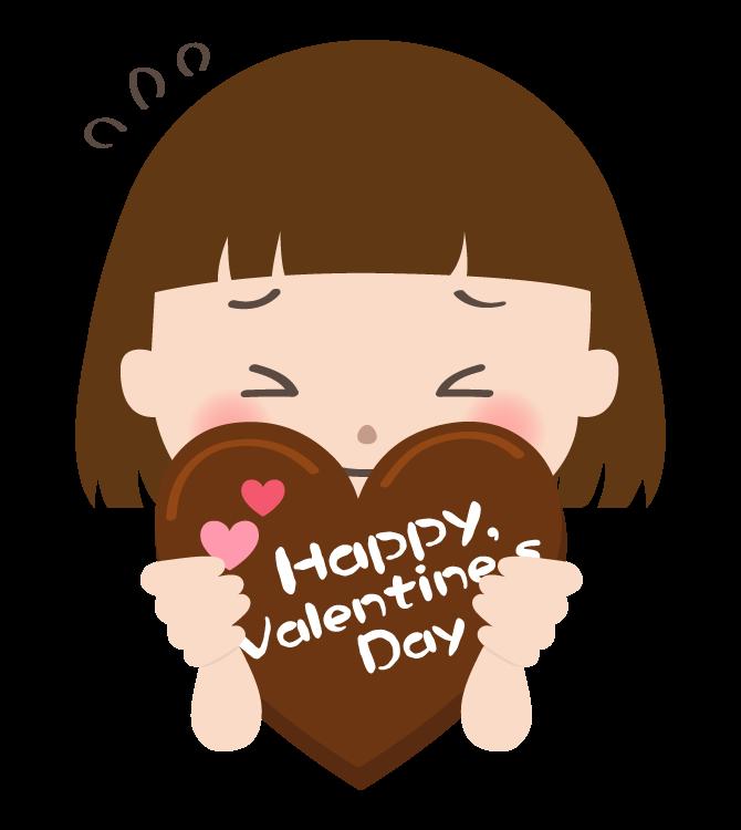 チョコを渡そうとする女の子のイラスト