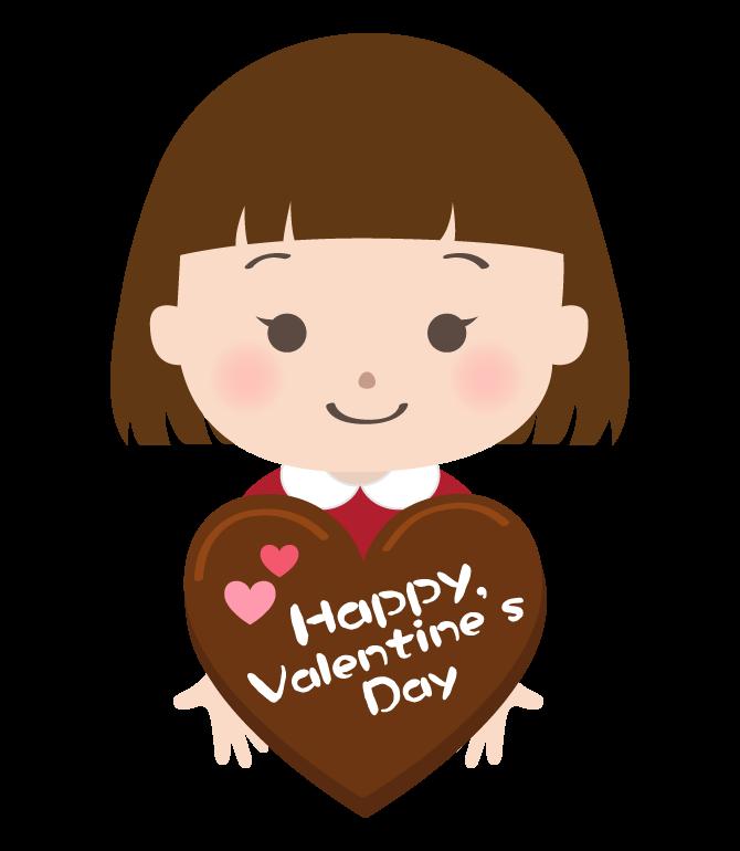 バレンタインでチョコを渡す女の子のイラスト