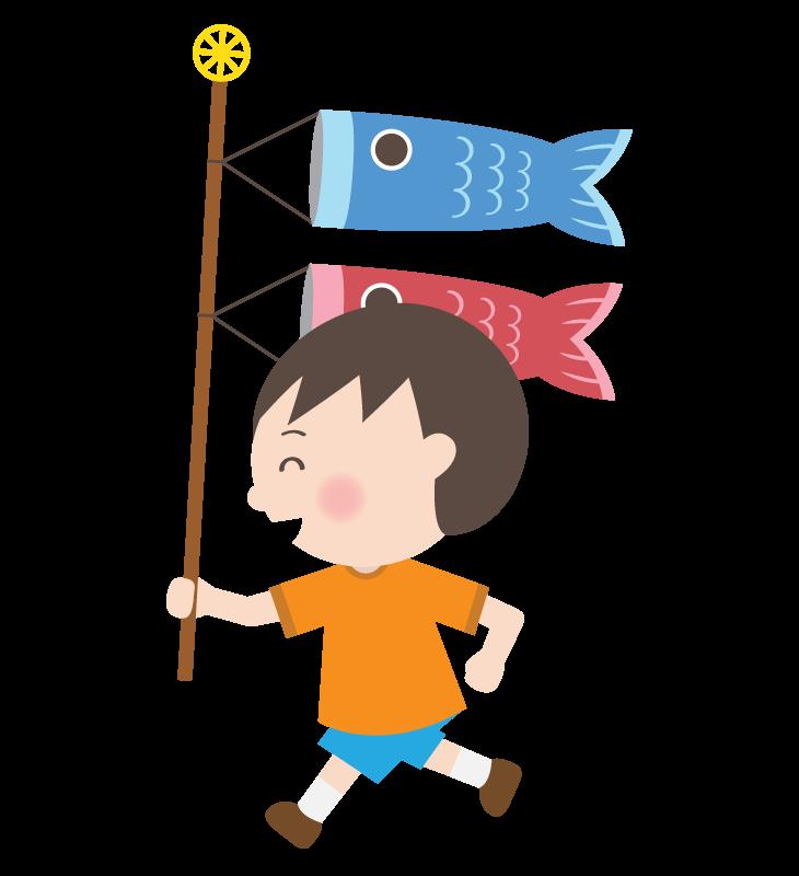 鯉のぼりを持って走っている男の子のイラスト