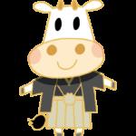 袴を着たかわいい牛のイラスト