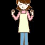 ガッツポーズをする女性の保育士さんのイラスト