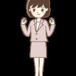 両手でガッツポーズをする女性会社員のイラスト