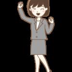 笑顔でガッツポーズをする女性会社員のイラスト