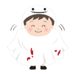 ハロウィンでお化けに仮装している男の子のイラスト
