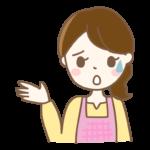 困った表情の主婦のイラスト
