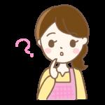 疑問を浮かべる主婦のイラスト