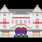 歌舞伎座のイラスト
