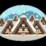 雪の茅葺屋根・古い民家のイラスト