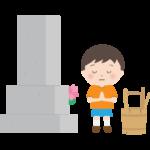 お墓参りをする男の子のイラスト