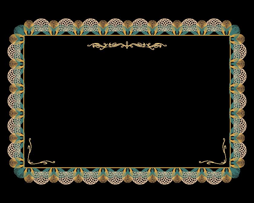 証明書・賞状の枠(フレーム)のイラスト