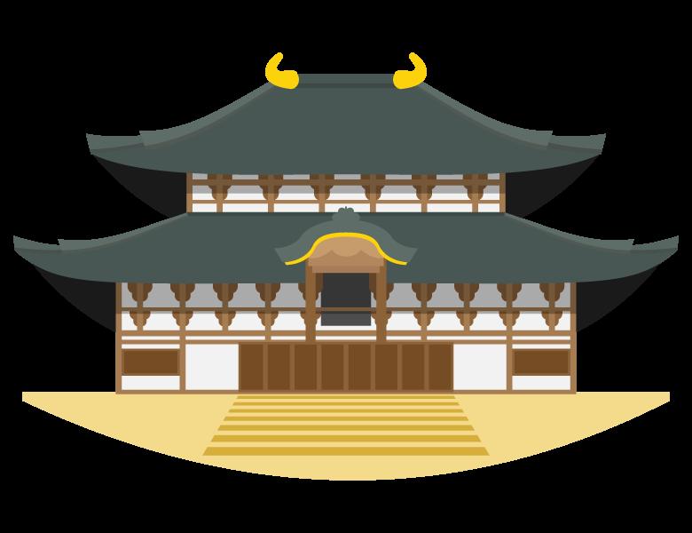 東大寺のイラスト