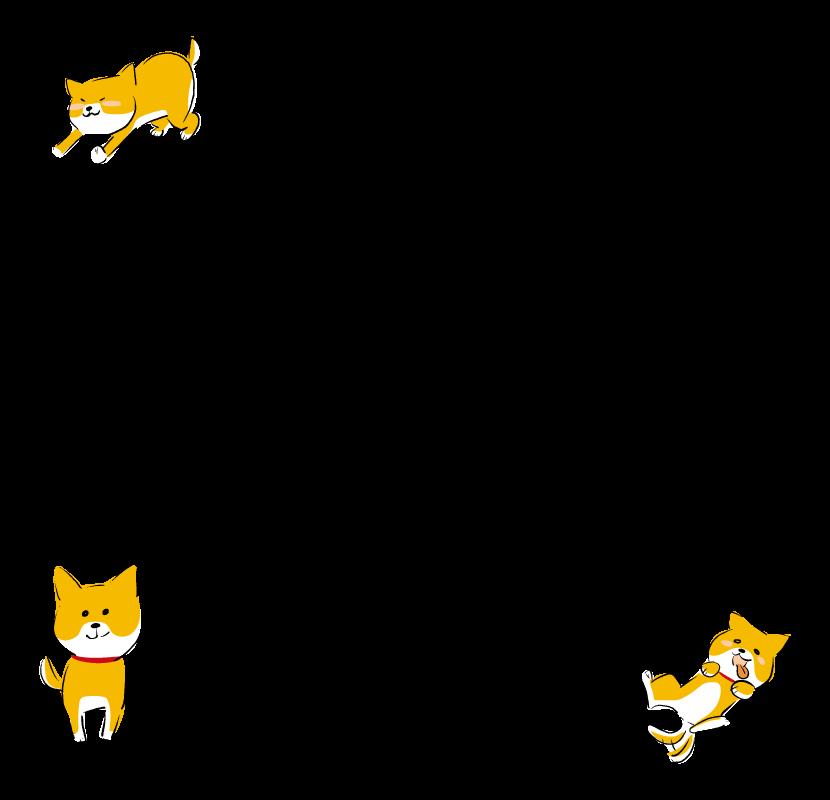 手書き風の犬と足跡のフレーム・飾り枠のイラスト