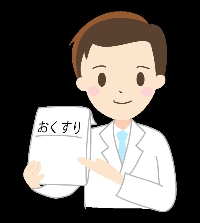 薬を出す薬剤師(男性)のイラスト