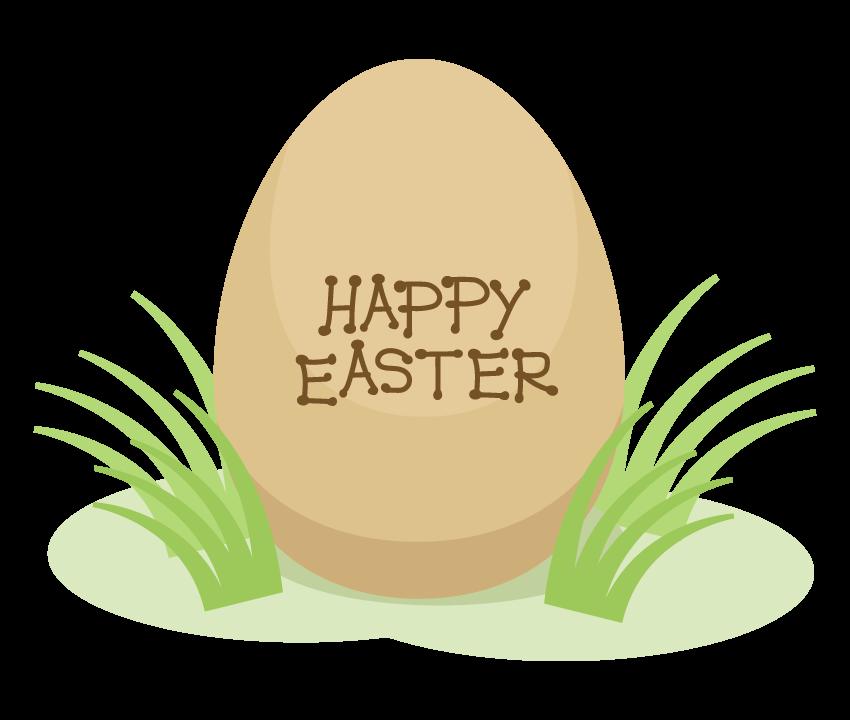茶色いエッグと「HAPPY EASTER」の文字イラスト