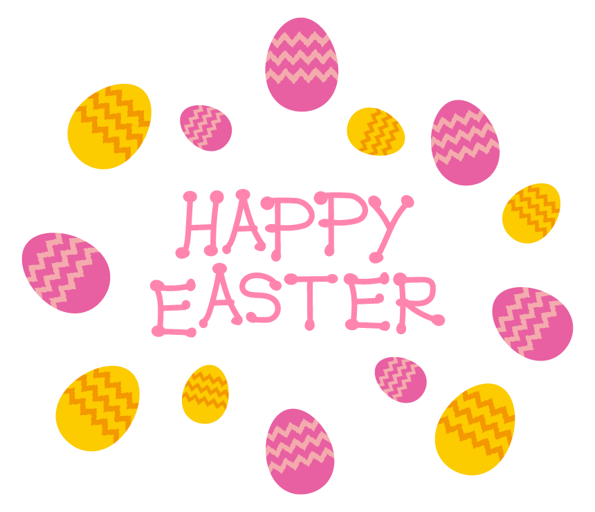 「HAPPY EASTER」の文字イラスト