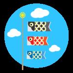 青空と鯉のぼりのイラスト