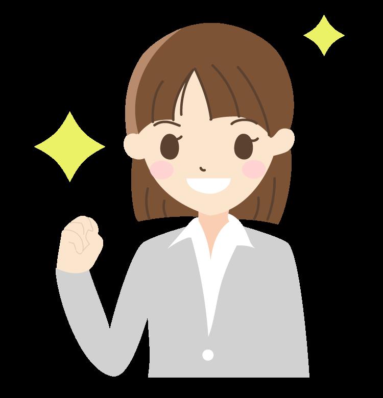 ガッツポーズをする新入社員(女性)のイラスト