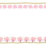 桜並木のフレーム・飾り枠のイラスト