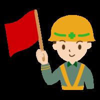 赤い旗を持った警備員・工事作業員のイラスト