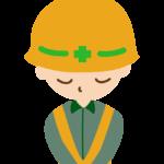 工事中で頭を下げる工事作業員のイラスト