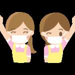 ガッツポーズをする歯科助手・衛生士さんのイラスト