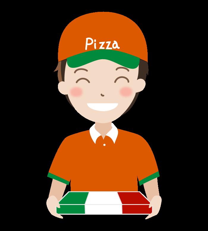 ピザの宅配のイラスト